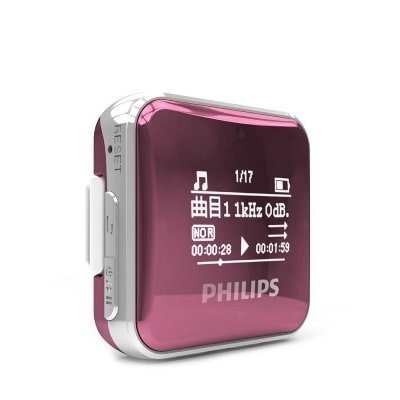 valentine's gift for her philips music player